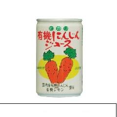 にんじんジュースでダイエット【断食・体質改善・体調管理】